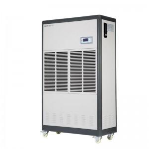 极速5A工业除湿机_EF50SD