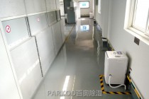 舟山配电房除湿机YDA-858E项目